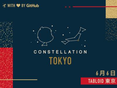 Constellation Tokyo github branding brand design tokyo superfan octocat universe conference japan constellation