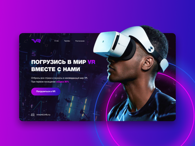 Virtual Reality Concept uxuidesign firstshot xiaomi webdesign website design figma web ux ui