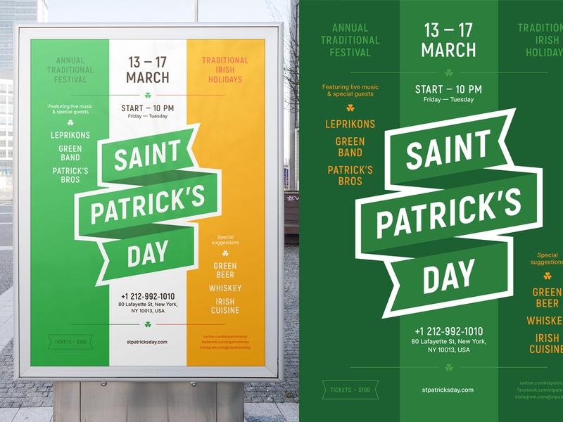 St Patricks Day Poster ireland celebration holiday event club invitation template poster saint st. patricks day patricks day patricks patrick