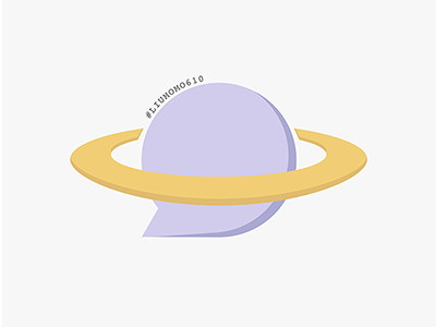 Little Planet illustration planet