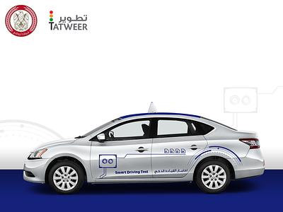 Abu Dhabi  Smart Driving Test Car Design brand concept vector design illustrator branding concept illustration driving test police blue creative smart design kit car abu dhabi