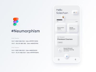 Neumorphism UI Trend App Screen skeuomorph 2020 2020 trend app design neumorphic design neumorphic soft ui neumorphism ui iphone mobile neomorphism skneumorphism