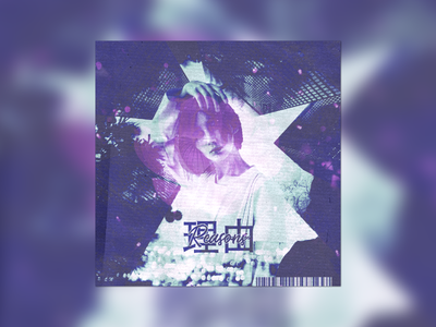 R e a s o n s type bold typography vaporwave cyberpunk punk grunge techno glitch album