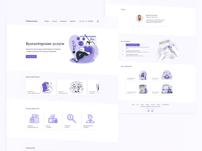 Accounting services flatdesign accounting services vector illustration typography ux website web ui design