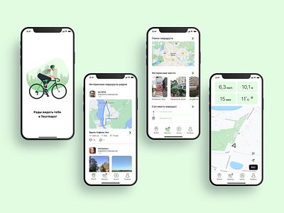 Velo App - Tourmaps bicycle velo app design app illustration ux ui design
