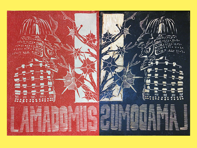Lamadomus Samurai Linocut