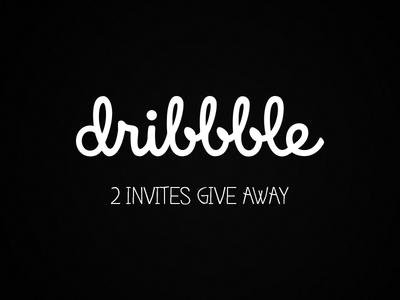 Invitation Giveaway