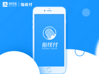 Alipay-Touch