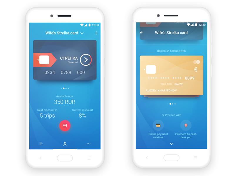 Strelka Android app concept by Alexey Kharitonov | Dribbble | Dribbble