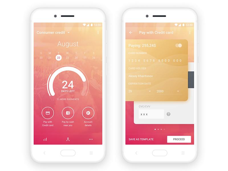 хоум кредит приложение на андроид