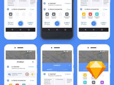Ride request bottom sheet Android UI kit car sharing sharing car mobile os bottom sheet modal ride taxi android