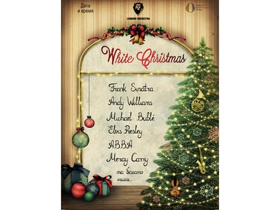 """poster for the event - """"White Christmas"""""""