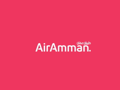 AirAmman