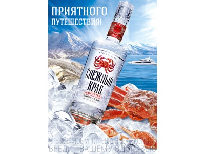 Snow Crab illustration design branding
