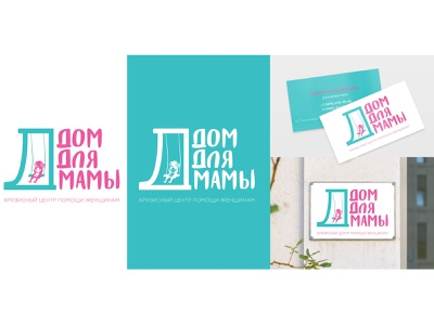 Logo design House for Mom3 logo illustration design branding
