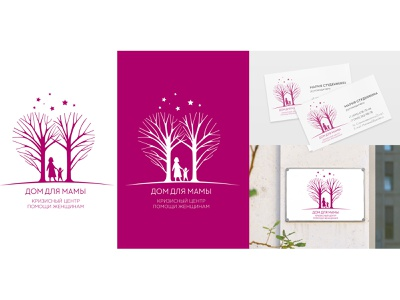 Logo design House for Mom2 logo illustration design branding