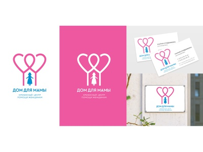 Logo design House for Mom1 logo illustration design branding
