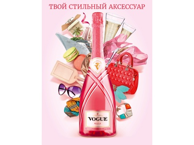 key visual design Vogue poster illustration design branding