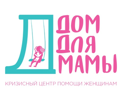 "Logo design ""Home for Mom""  crisis center logo illustration design branding"