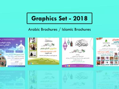 Graphics Set 2018