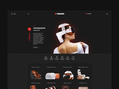 Yamaguchi Redesign Concept shop store minimal black clean page homepage website ecommerce ux ui