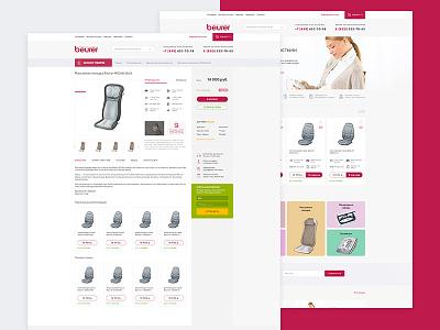 Beurer Store Site Concept ux ui minimal ecommerce shop concept site store