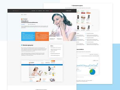 Sinitsa Digital Agency minimal clean ui site web digital agency