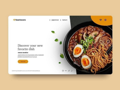 Food Lover UI