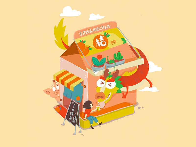 drinking store-orange juice illustration dragon pig summer store drinking
