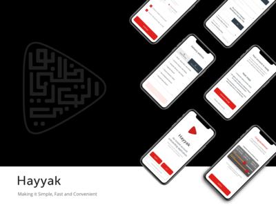 Hayyak banking app