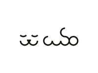 Cuso pet shop logo design