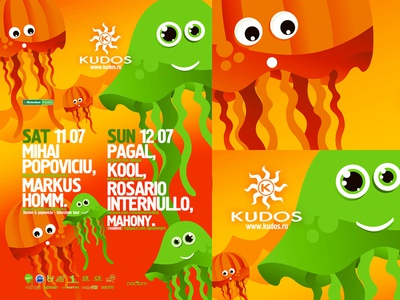 Summer beach bar electronic music party flyer poster design