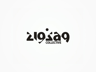 ZigZag collective logo design logo designer zigzag collective electronic music band producers djs djing clubbing creative colorful logo design logotype type typography typographic brand identity branding custom logo design diagonal diagonals cut cuts dance edm house