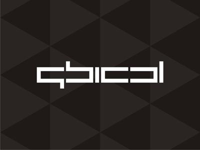Qbical experimental logo design custom custom made branding identity brand typographic typography type logotype logo designer logo design design logo colorful creative experimental cubical qbical rectangle square geometric