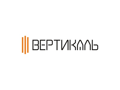 Vertikal lecture hall logo design biomedicine web gtd helicopters technology russia aeroclub lecture hall hall lecture custom custom made branding identity brand typographic typography type logotype logo designer logo design design logo colorful creative