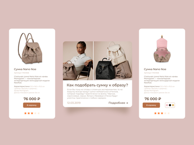 product cards  Louis Vuitton branding web ux ui