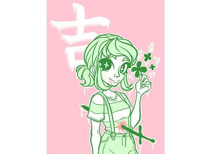 Good Luck clover lucky anime girl limited palette character design character illustration raster illustration