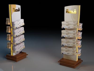 Qusah floor display floor display posm retail design blender3d 3d model