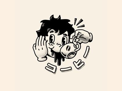 Coffeejunky! graphicdesign art illustration voodoofugu