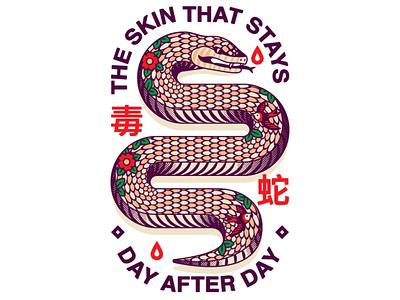 Snake graphicdesign art illustration voodoofugu