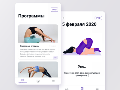 Healthy Back - Android workout dashboard illustration interface design ios android app design app mobile ux ui flat