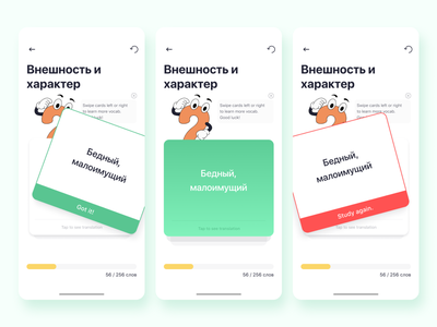 Flip & Learn - IOS clean progress mobile learning app interface design interface flat illustraion ios ux ui figma design cards app design app