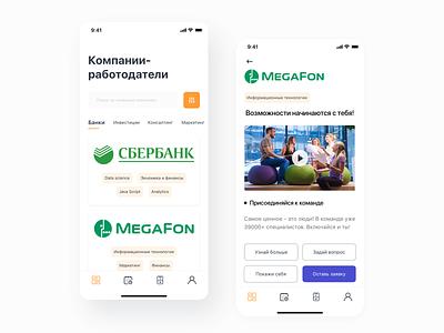 Online career app - VK Mini App online career interface design flat ui ios android sketch interface design mobile web service app design app vk