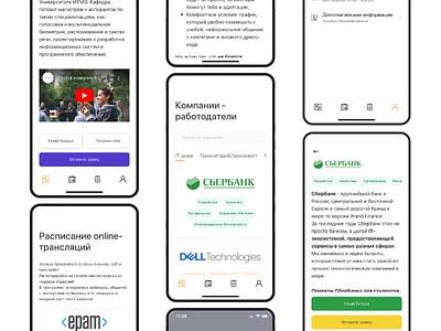 FutureToday VK Mini App animation clean material interface design sketch ux ui web service mobile interfacedesign interface design career app design app service app vk.com ios android