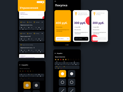 Drums Learning App - Android purchase lessons exercise dark theme dark ui music education learning app drums flat interface design ios android design interface app design app mobile ux ui