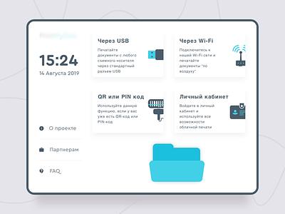 Printer Online - POS dashboard pos system terminal illustration interface design clean ios interface sketch app design ux ui flat point of sale app