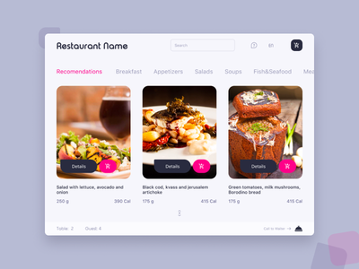 POS: Restaurant Menu for Guests clean flat ux ui figma terminal pos system menu point of sale interface design interface design app design app
