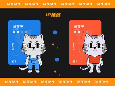 这是我们做的关于探寻IP项目的展示。 illustration typography graphic design branding ux ui icon design color art