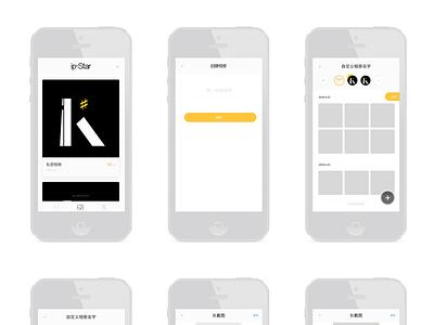 明星-相册 app