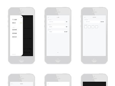 概念产品《视频解析下载》 app